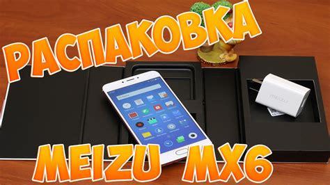 распаковка телефона meizu mx6 с aliexpress