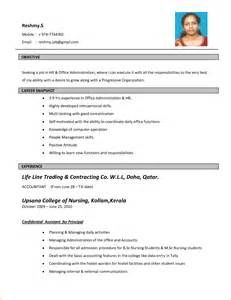 Resume For Application In India 14 Cv Format For Application Pdf Basic