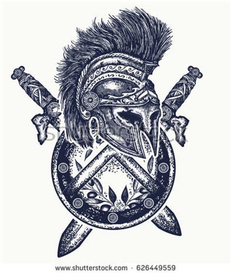 Ancient Greek Shield Symbols