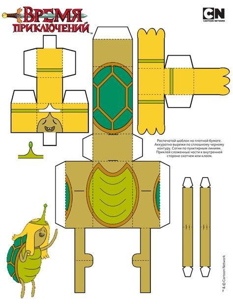 Adventure Time Papercraft - 158 best images about adventure time on swords