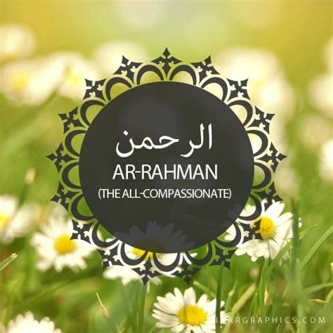 who is ar rahman allah mp3 download ar rahman the all compassionate islam muslim 99 names