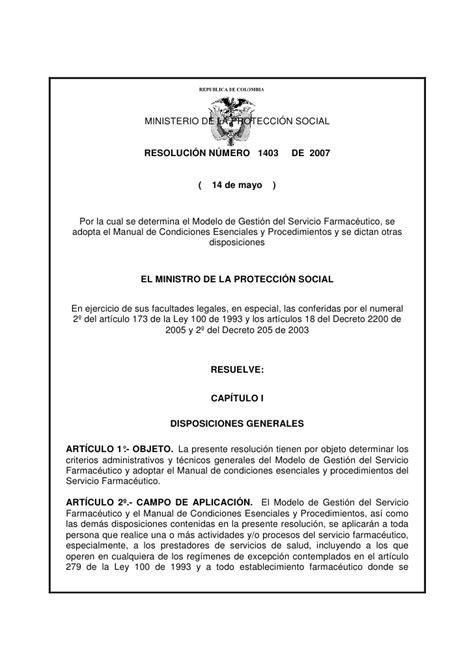 resolucion de intendencia nacional n resolucion 1403 de 2007