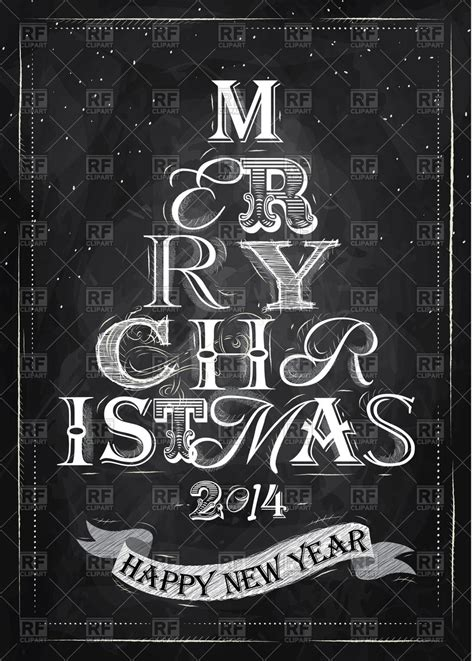 merry christmas tree  letters stylized  drawing  chalk  blackboard vector image