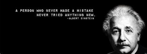 Einstein Quotes Albert Einstein Quotes Quotesgram
