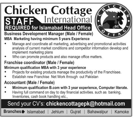 chicken cottage franchise chicken cottage franchise 28 images apply chicken