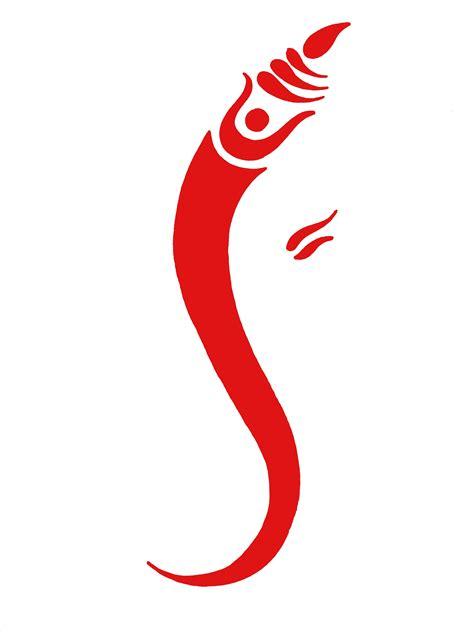 Vinayaka Clipart ganesh logo clipart clipartsgram