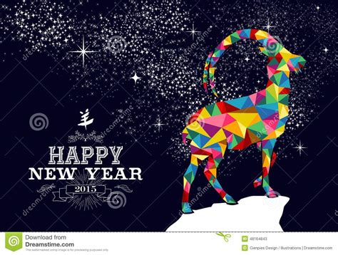 new year greeting posters new year 2015 poster design stock vector image