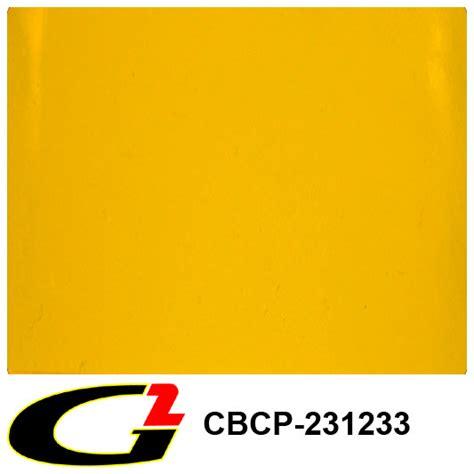 lamborghini yellow paint category