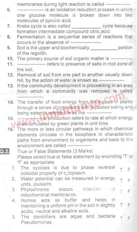 Past Papers 2017 Punjab University BSc Part 2 Botany ... B-paper