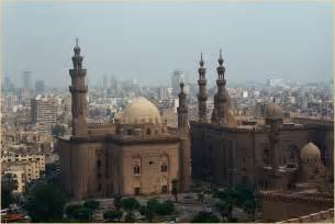 Foto de EL CAIRO, Egipto