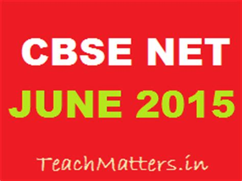 Pattern Of Cbse Net June 2015 | cbse ugc net june 2015 result answer keys question