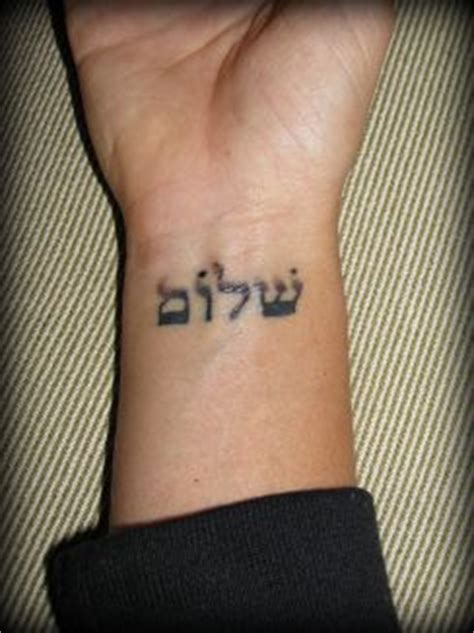 shalom tattoo designs shalom in hebrew from gritandglory my style