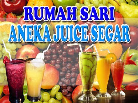 Dan Gambar Juicer contoh brosur juice gambar con