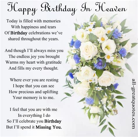 happy birthday mom  heaven google search  style birthday wishes  heaven happy