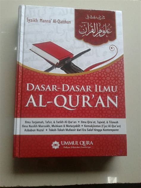 Buku Dasar Dasar Humas Aw buku dasar dasar ilmu al qur an ilmu tarjamah tafsir qira at tajwid