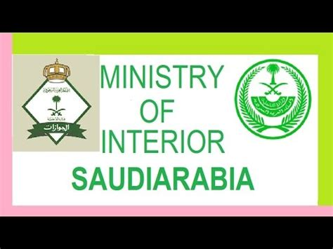 Ministry Of Interior Saudi by Ministry Of Interior Kingdom Of Saudiarabia