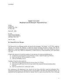 biotechnology cover letter sample