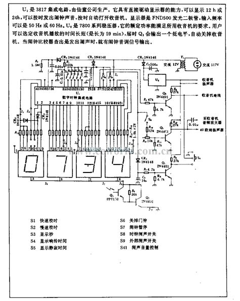 integrated circuit digital clock the digital clock circuit power supply circuit circuit diagram seekic