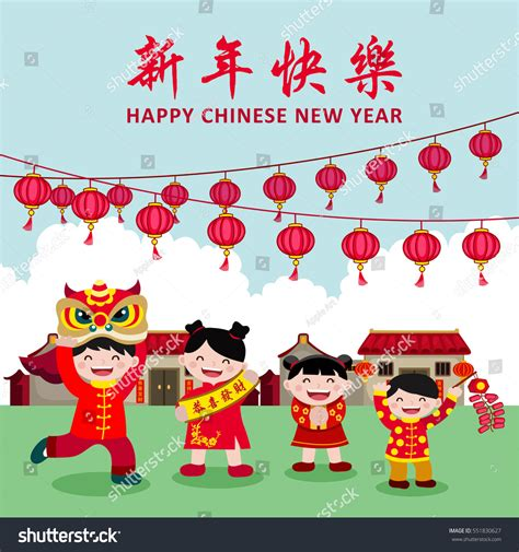 traditional new year new year design traditional background stock