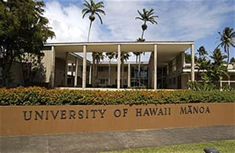 Uh Mba Requirements by Of Hawaii At Manoa Uhm Schoolinks