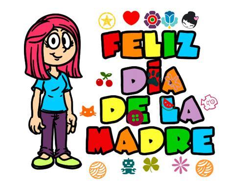 imagenes infantiles por el dia de la madre dibujo de feliz d 237 a de la madre pintado por sofia1203 en