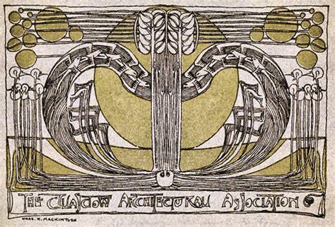 poster design glasgow charles rennie mackintosh architect and designer