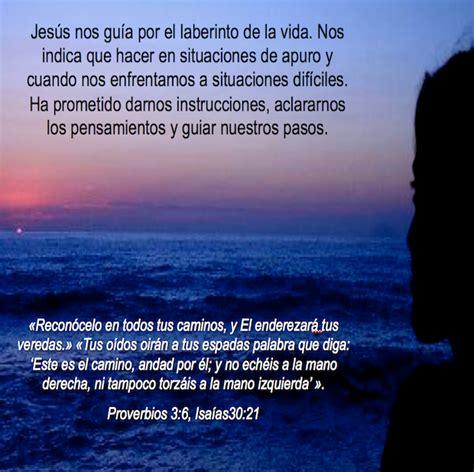 reflexiones cristianas oraciones y alabanzas a dios oraciones y alabanzas a dios