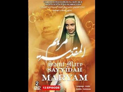 film nabi isa part 1 full download kisah kelahiran nabi isa as subtitle