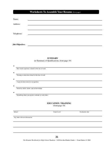 Resume Builder Worksheet by Resume Builder Worksheet Resume Building For 23 638 Jobsxs