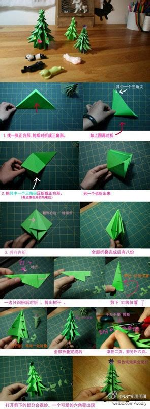 How To Make Paper From Trees Step By Step - how to fold paper craft origami tree step by