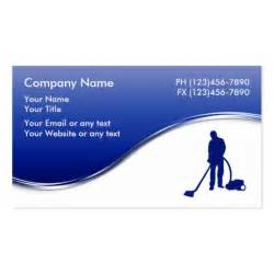 carpet cleaning business card carpet cleaning business cards zazzle