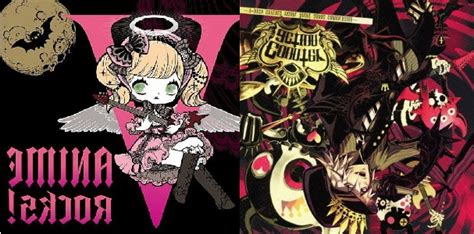 V Anime Rocks by 161 V Anime Rocks Anime Openings Con Un Toque Visual Kei
