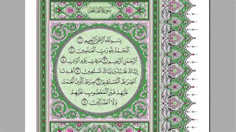 download mp3 al quran al baqarah al baqarah shuraim mp3 download