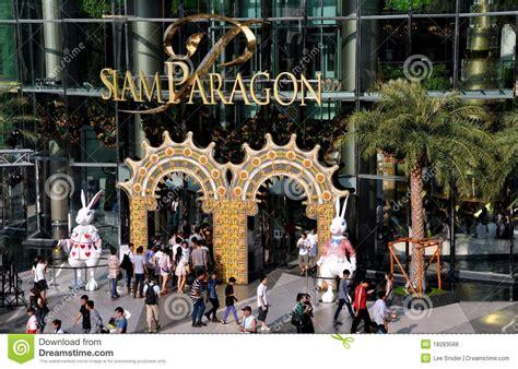 shopping in bangkok during new year bangkok thailand siam paragon shopping center editorial
