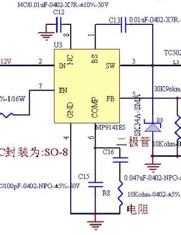 Mip2m4 1 cx4060 pwm 2a step converter