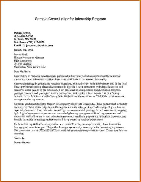 Cover Letter For Va Internship gallery of rehire letters