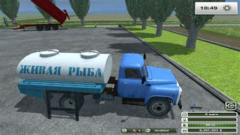 Ls With Fish by Fish Tank V 1 0 Ls2013