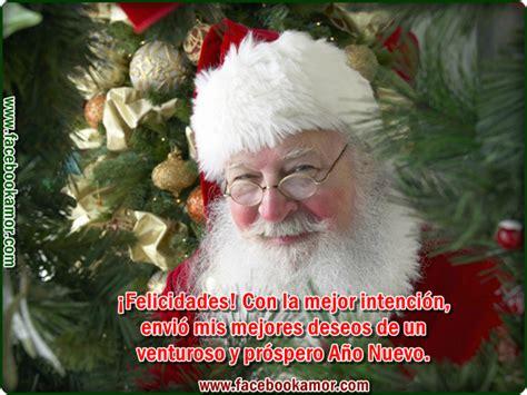 imagenes bonitas d navidad mensajes de papa noel para navidad imagenes bonitas