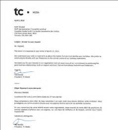 tc media refuses meeting request