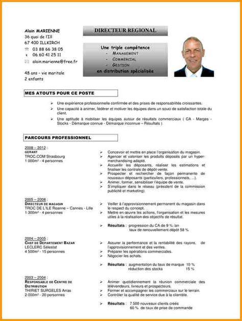 Lettre De Motivation De Responsable Qualité 10 Cv Responsable Qualit 233 Lettre Administrative