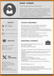 Best Resume For 2017 by 12 Best Resume Template 2017 Inventory Count Sheet