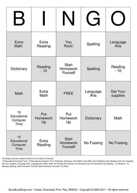 Math Bingo Card Template by Printable Math Bingo Cards
