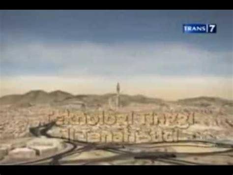film si unyil youtube si unyil jam raksasa abraj al bayt makkah youtube