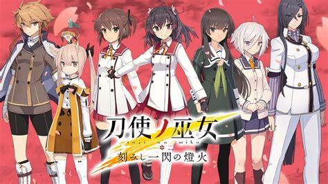 Sao Light Novels Toji No Miko Anime Ganha Curto Pv Com Tema De Abertura