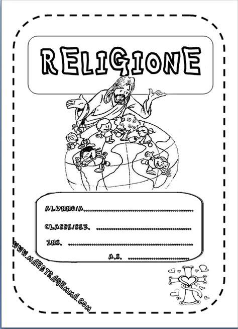 cornici per quaderni scuola primaria copertina di religione