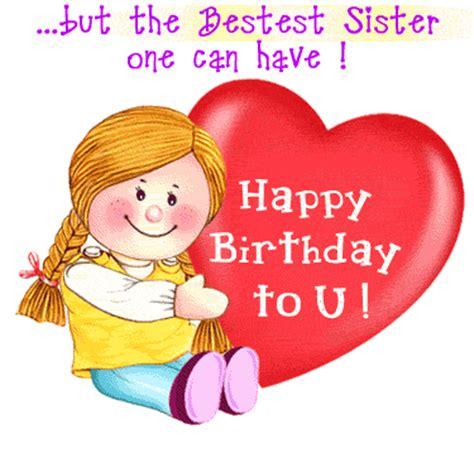 Animated Birthday Cards Animated Birthday Cards And Ecards Www Nicekarachi Com