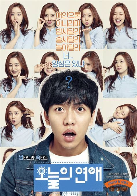 film love today korea photos added new posters and updated cast for the korean