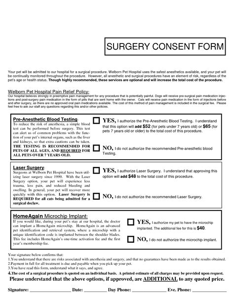 best photos of surgery consent form sle surgical