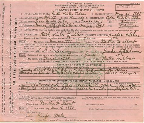 Mo Birth Records Rdfulks Genealogy For Cecil Roy Fulks