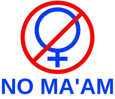 no mam no file no maam svg wikimedia commons